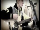 песня под гитару (Олеся-Прыгай в низ) cover