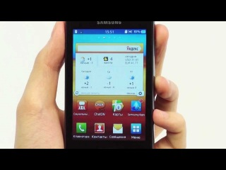 Обзор смартфона: Samsung Wave M (S7250)