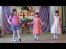8-е марта в детском саду 3. Танец куклы-неваляшки