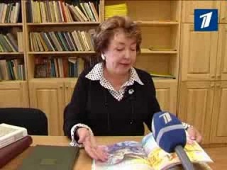 ПБК: Детская книжка про людоедов - дети перепуганы.