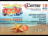 Spartak@Center (After Party A-Zov 2012 )