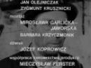 Ставка больше, чем жизнь / Stawka wieksza niz zycie 1965-1968 9, 10 серия