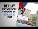 IFSC Climbing World Cup Chongqing 2013 - Bouldering - Replay Finals