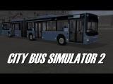 City Bus Simulator 2 - München