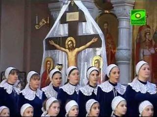 Трисвятое. Напев Пюхтицкого монастыря