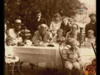 1910 г. Лев Толстой - «Исторические Хроники»