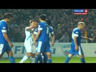 Балтика — Зенит 1-2 Все голы (Кубок Росии-2012/13)