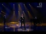 Zeljko Joksimovic - Nije Ljubav Stvar (EUROVISION FINAL)