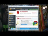 Бесплатные антивирусы: Avast free и Microsoft security