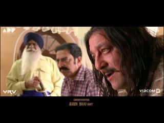 Son Of Sardaar (Dialogue Promo 3)