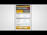 Приложение Яндекс.Такси для Android