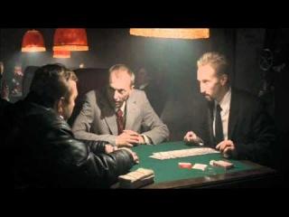 Игра в карты (из фильма Кочегар)