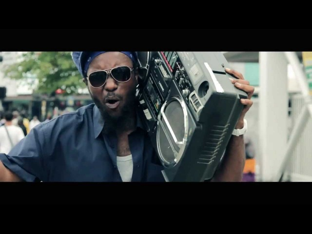 IYah gift Da MastaPeace ft Sulan Official Music Video 2012