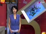 [star] star battle Han Hyo-Ju vs Gu Hye-Sun (스타배틀 한효주 vs 구혜선)