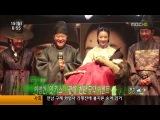 한효주.HanHyoJoo MBC News 광해 이벤트 20121015am0655