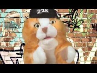 Кошка Наркошка - Как стать рэпером
