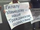 Moskva. Hilal Mammadovun hebsine etiraz aksiyasi