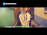 РАСКРУТКА R'n'B (Эфир 29.09.12) -1
