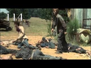 The Walking Dead -все убиства зомби за 3 сезона