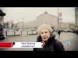 Проброс - Чего боятся хоккеисты?