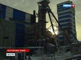 Вести.Ru: Взрыв в