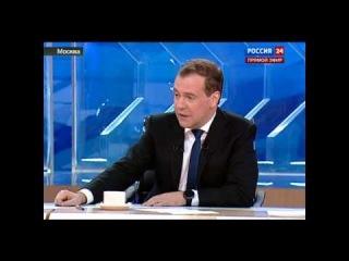 Дмитрий Медведев. Мнение о законе против пропаганды гомосексуализма.