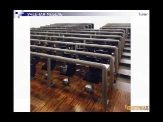 УЧЕБНАЯ МЕБЕЛЬ итальянского производства http://intermebel.ru