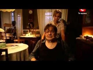 Мать и мачеха (Мать-и-мачеха) 3 серия (27.03.2013)