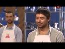 Кулинарная династия Сезон 2 выпуск 5 (14.03.2013)