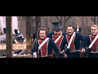 1812  Уланская баллада  Трейлер к фильму '2012'  HD