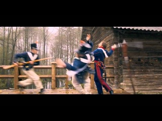 1812: Уланская баллада -трейлер(2012)HD