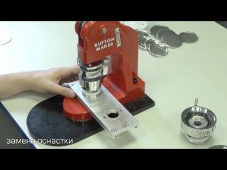 Технология изготовления закатных значков