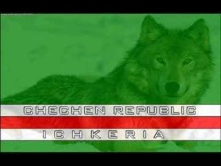 Chechen rap hamas
