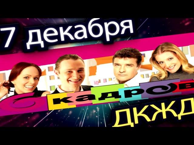 спектакль Женщины в поисках любви в Челябинске