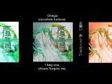 Moonlit Bear(New Version) - Hatsune Miku
