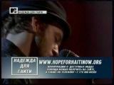 Justin Timberlake &amp Matt Morris - HallelujahНадежда для Гаити