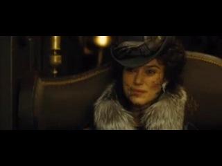 Анна Каренина (фильм, 2012)