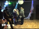 Новости Перми: наркотики в «Trash bar»