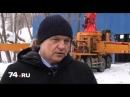 В Челябинске строят базу для гребцов