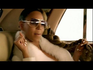 Beyonce - Upgrade You OFFICIAL VIDEO HD