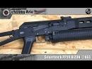 SilverBack PP19 Bizon-2 AEG