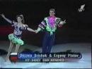 Оксана Грищук и Евгений Платов,Grishuk Platov
