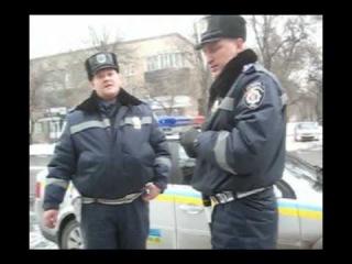 ГАИ 2011 Запорожье сгоняем с кормушки.mp4
