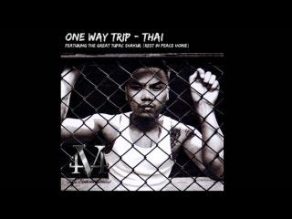 Thai - One Way Trip ft. Tupac Shakur