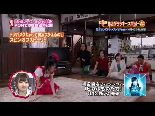 まゆたんって魔法つかえるの? / AKB48 渡辺麻友 小嶋陽菜