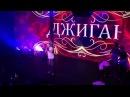 Джиган - Нас Больше Нет - Рига 28.07.2012 - Studio69