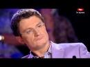 X-Factor 3, Украина - 2-й выпуск, третий сезон