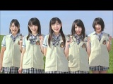 Японская Реклама - Энергетик Tokiwayakuhinkogyo - NMB48