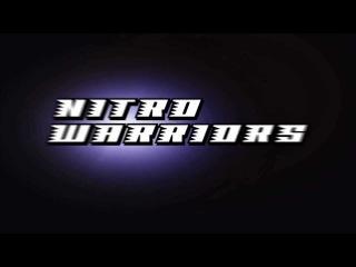 Nitro Warriors - A Stop Motion Animated Film