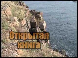 Остров Ахилла часть1.mp4